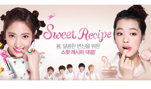 Etude House Sweet Recipe Line